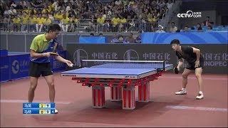 Ma Long vs Ma Te (2017 Chinese National Games)