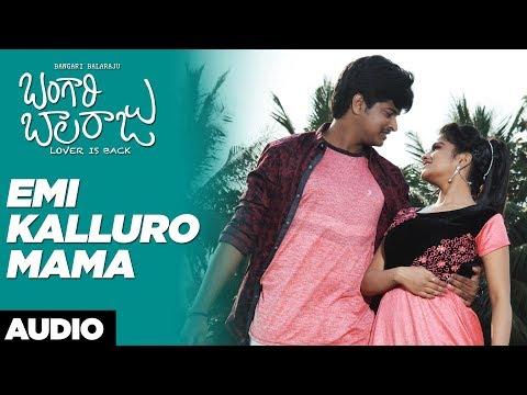Emi Kalluro Mama Song | Bangari Balaraju Songs | Raaghav, Karonya Kathrin | Telugu Songs 2018