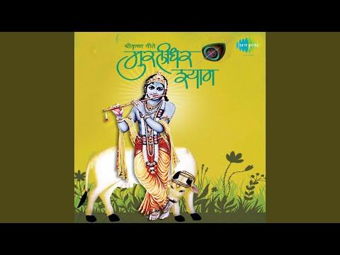 Govinda Re Gopala