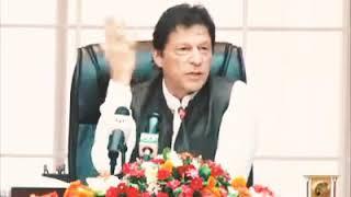 Imran Khan Special Message | PTI Imran Khan