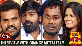 Exclusive Interview with Orange Mittai Team – Thanthi TV Thiraikadal show 05-08-2015