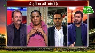 Aaj Tak Show: क्या Virat Kohli का आराम लेने का फैसला सही?   Vikrant Gupta   Napier ODI
