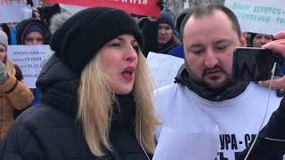 Обманутые дольщики, долгострои 2018г. Санкт-Петербург/ Митинг от  17.02.18!