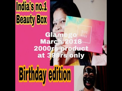 Got extra product |Glam ego march 2018 Birthday edition at 399rs | by nikkie