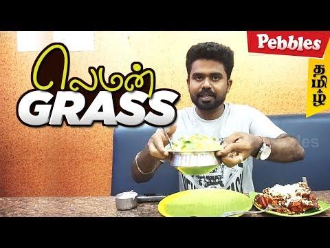 FOOD REVIEW In Thiruninravur Lemon Grass Restaurant | Tasty Biriyani | Tandoori Grill & BBQ Chicken