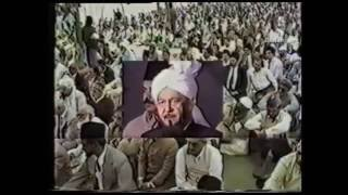 Address on the Second Day, Jalsa Salana 23 July 1988