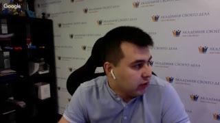 Азат Валеев. Ленивая модель высоких заработков в инфобизнесе