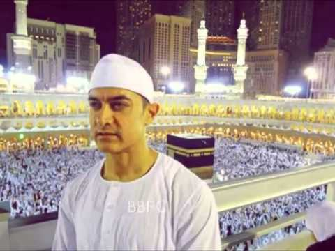 Aamir khan Hajj with mother