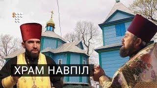 Перехід вірян з Московського патріархату до Київського: як і чому