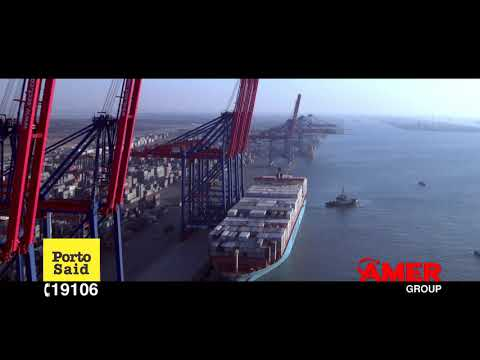ِAmer Group - Porto Said