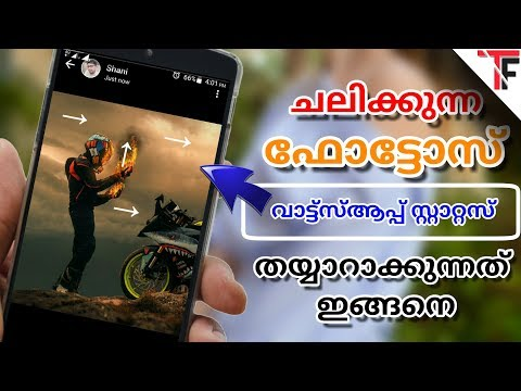 How To Create Motion Picture In Android   Motion Picture Whatsapp Status   Android Editing Tutorial