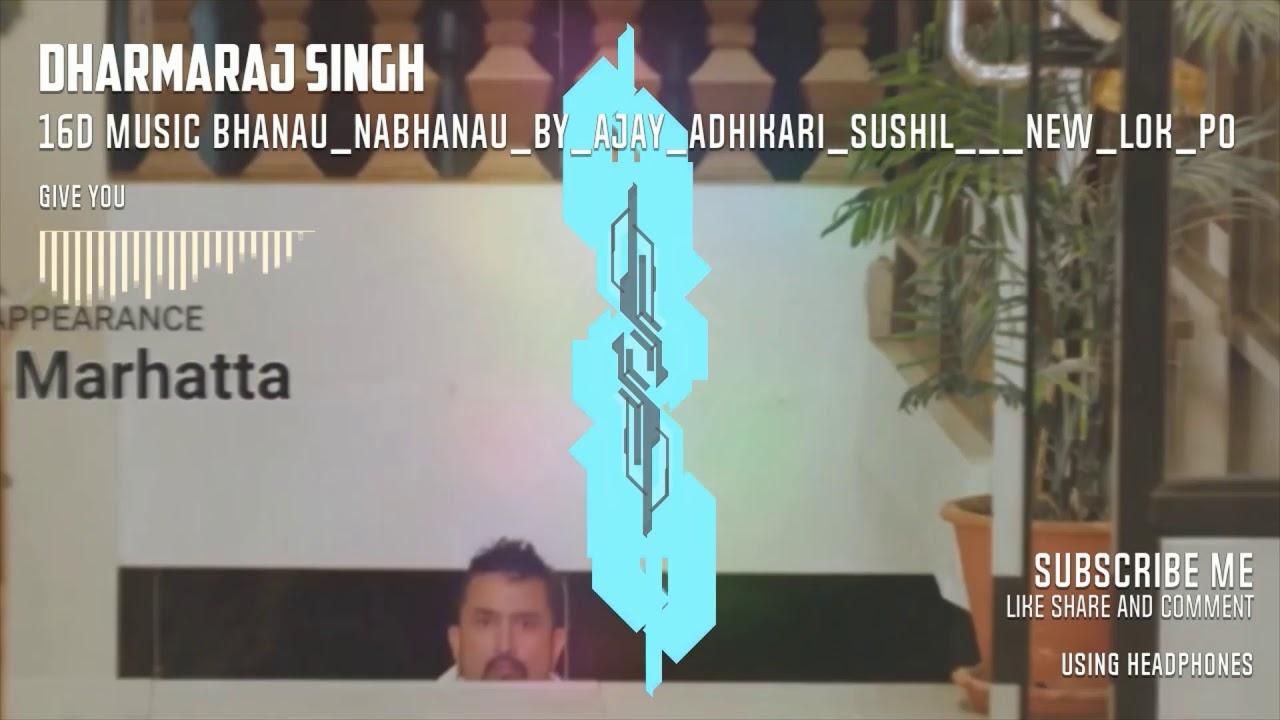 Download 16D music 🎶Bhanau Nabhanau by Ajay Adhikari Sushil   New Lok Pop Song Ft  Nirnaya NSK