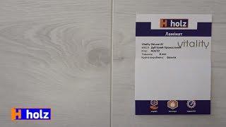 Краткий обзор | Ламинат Vitality DeLuxe 4V Дуб Белый Промасленый из Бельгии [Holz]