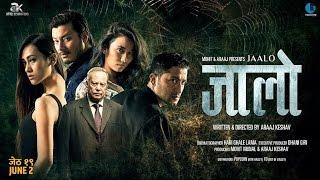 नेपाली फिल्म  जालो ,माथि रसियन को आक्रमण Nepali Movie JAALO Tralier
