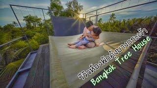JW Marriott Phuket Resort amp Spa  Hotels amp Resorts
