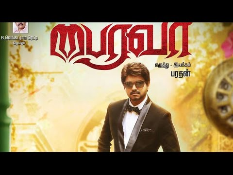 Jai Competes with Vijay's Bhairava in...