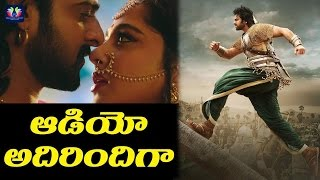 Baahubali 2 The Conclusion MUSIC SUPER HIT |  Pre  Release Event | SS Rajamouli | MM Keeravani
