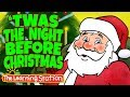 Twas the Night Before Christmas 🎅 Santa Songs for Kids 🎅 Christmas Songs for Children 🎅 Lyrics
