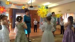 Прощальный Танец с воспитателями