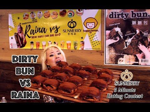 Dirty Buns vs Raina   How many can I eat in 5 minutes?!   Sunmerry Bakery   RainaisCrazy