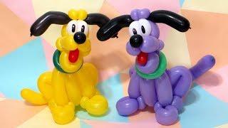 Собака из шаров (Плуто) / Pluto the dog from balloons (Subtitles)