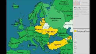 Альтернативное Будущее Европы. 1 сезон 1 серия - Северный Кавказ.