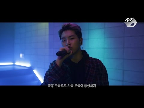 [My LIVE] 최하민 (Osshun Gum) - Osshun Waves
