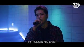 [My LIVE] 최하민 (Osshun Gum) - Osshun Waves