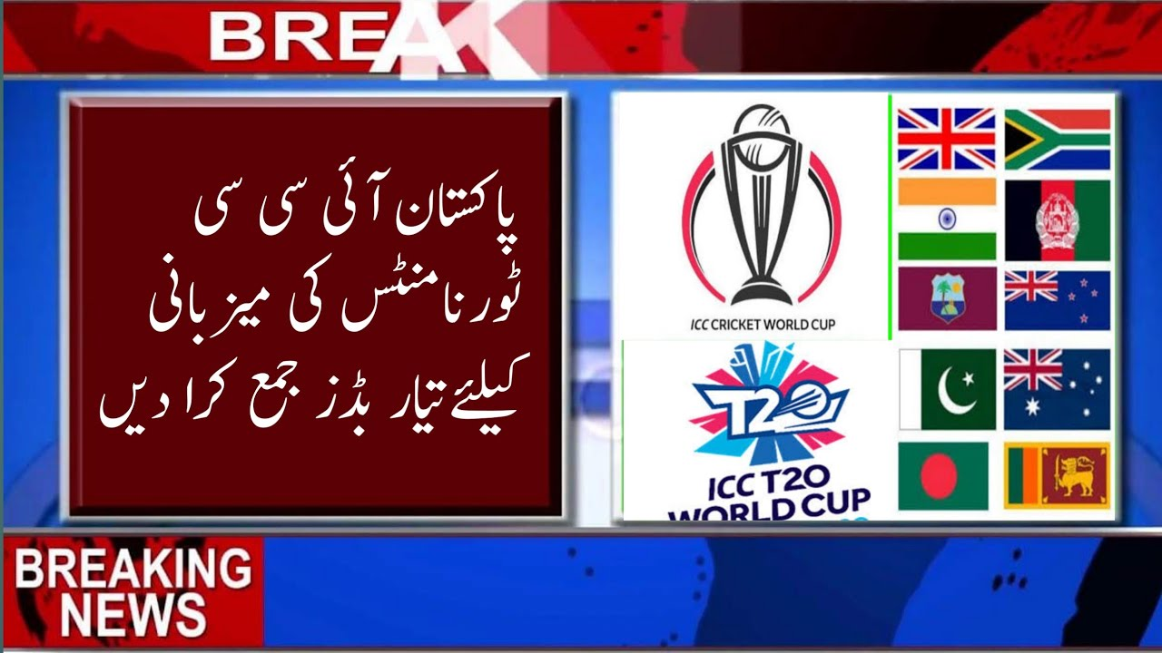 Submit bid for Pakistan ICC Tournament Hosting Candidate | Pakistan Host World cup and t20 world cup