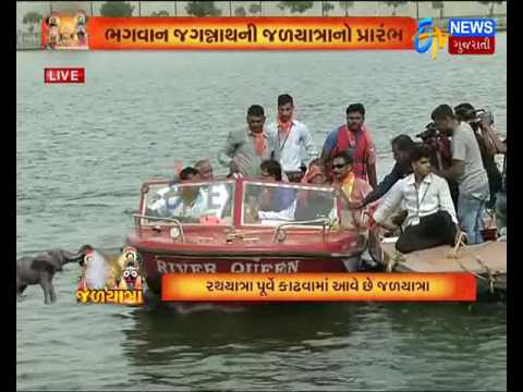 Ahmedabad: God Jagannath's Jalyatra Part-2_Etv News Gujarati