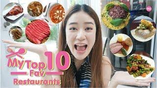 favorite-my-top-10-fav-restaurants-ร้านอาหารโปรดของนีน่า-ninabeautyworld