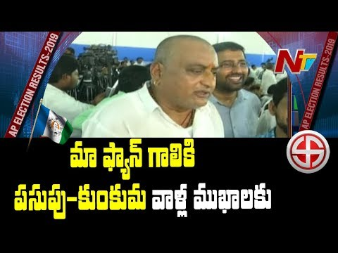 Actor Prudhvi Raj Funny Comments On Chandrababu Over YCP Leading | NTV