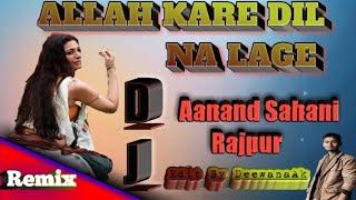 Alha_Kare_dil_na_lage_Kisi DjRemixSong_Dj_Aanand_Rajpur