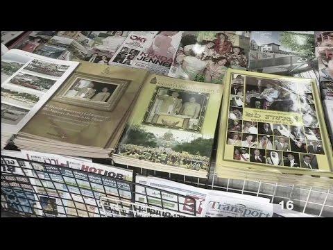 ปชช.แห่สะสมภาพในหลวงทำสื่อสิ่งพิมพ์ฟื้น