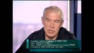 """Владимир Сафонов""""Личное мнение"""". Vladimir Safonov Chelyabinsk Russia/"""