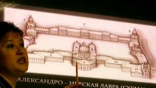 Александро-Невская лавра(Библиотека на Благодатной, 20 Видео экскурсия ко Дню св. Александра Невского ч.2., 2013-09-12T08:13:54.000Z)