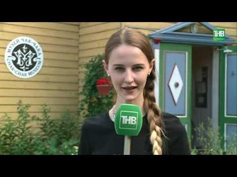 Новости Татарстана 25/06/19 ТНВ