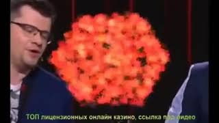 Песня про интрижку, Эдуард Суровый, Камеди Клаб от 05.04.2019, Гарик Харламов