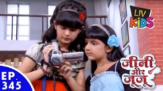 Jeannie aur Juju - जीनी और जूजू - Episode 345 - Special Magical Drink