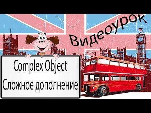 видеоурок по русскому языку 6 класс