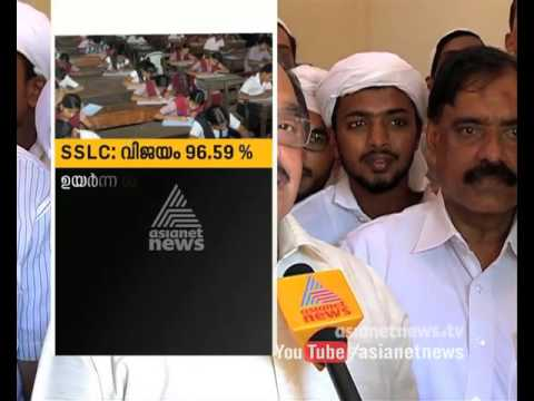 Kerala SSLC results 2016 declared, pass percentage 96.59; Abdu Rabb Responds