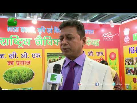 Dr Kisan Chandra, Director - National Centre For Organic Farming In Organic World Congress 2017