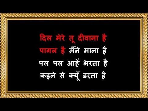 Dil Mere Tu Deewana Hai - Karaoke - Sooryavansham - Kumar Sanu