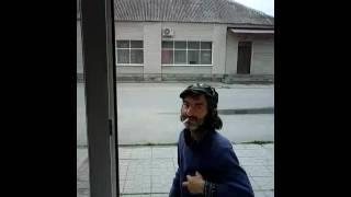 Дзеу Digora