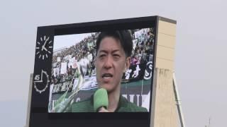 田中 隼磨選手 アルウィン初!ヒーローインタビュー 田中隼磨 検索動画 12