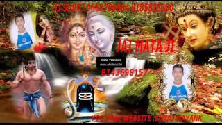 tadpela mora chadhal jawani mix by dj suraj thakur from bihar in samastipur
