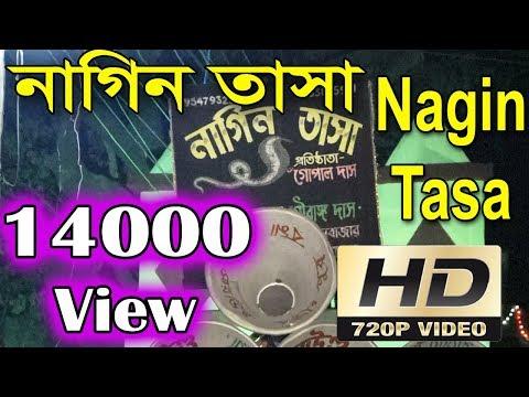 Nagin Tasa // Live performance // kali Puja Bisarjan 2018 // Chapra Nadia // surojitzone