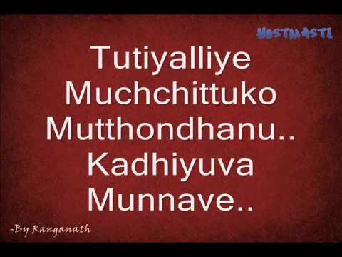 Paravashanadenu Lyrics - Paramathma