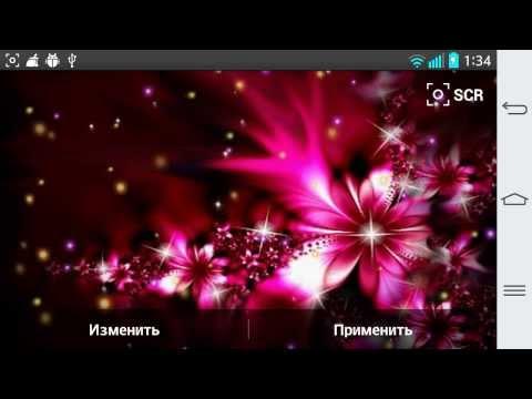Цветы Неон живые обои android app приложения и игры