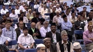 Recitation of The Holy Quran, Closing Session - Jalsa Salana USA 2014